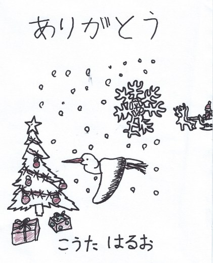 guest reviews from Japan dec 2013