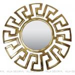 niklowane złote lustro