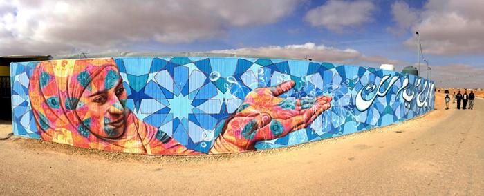 reema-mural-zaatari-5