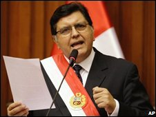 Alan Garcia addresses Peru's Congress, file pic from July 2008