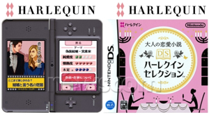 Harlequin Presents DS