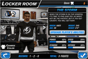 hockey fight pro locker room