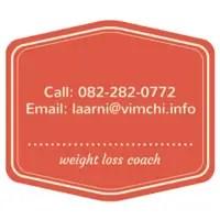 laarniweightlosscoach