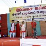 சிதம்பரம்-இலவச-கல்வி-உரிமை-மாநாடு
