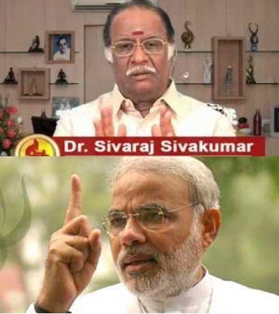 மோடி - சிவராஜ் வைத்தியர்