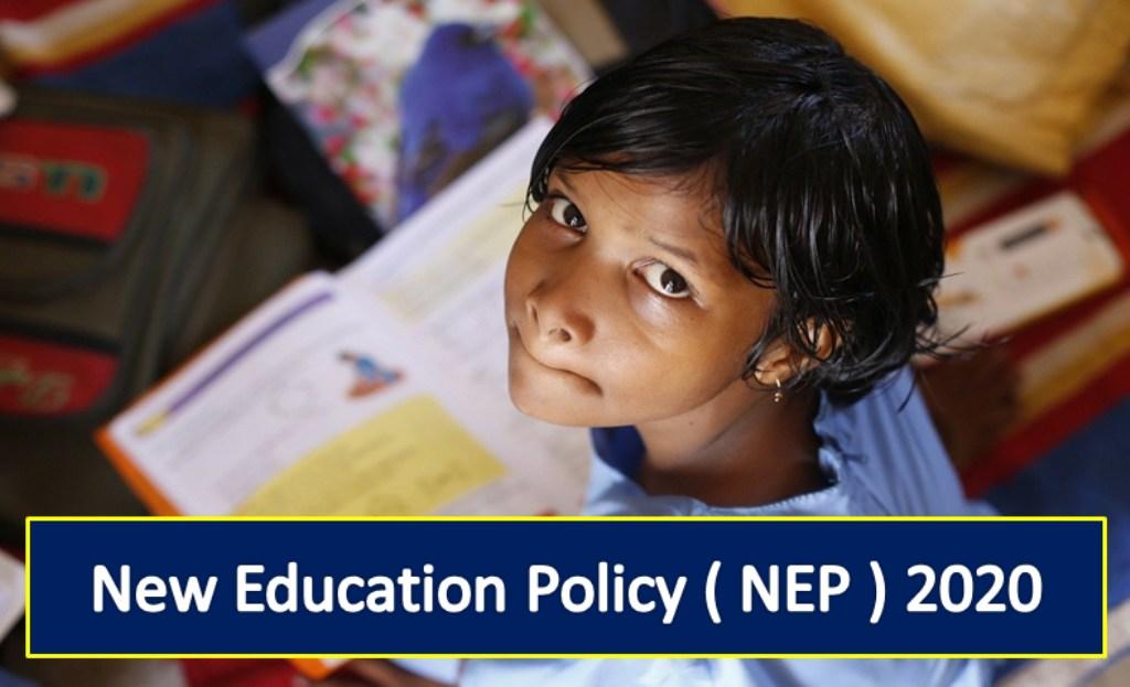 புதிய கல்வி கொள்கை (NEP 2020): பகட்டாரவாரத்தின் உச்சம் !