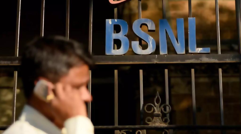 பி.எஸ்.என்.எல் (BSNL) – எம்.டி.என்.எல் (MTNL) வீழ்த்தப்பட்டது எப்படி ?