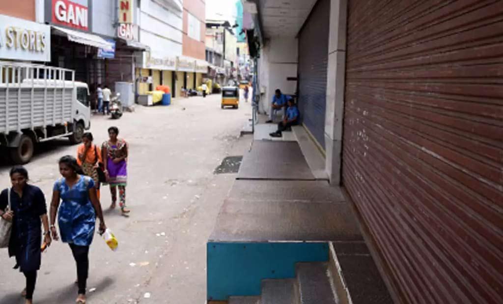 பிப் 26 : இந்திய வர்த்தகக் கூட்டமைப்பின் பொது வேலை நிறுத்தம் || மக்கள் அதிகாரம் ஆதரவு