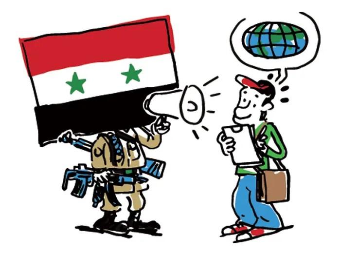 Quand la Syrie parle aux jeunes