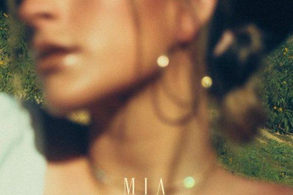 Belén Aguilera nos deja un adelanto de 'Mía', llega el 28 de febrero. Y en primavera el álbum