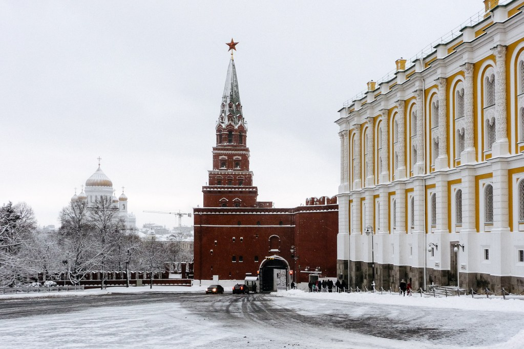 Moscow, Russia, Travel Photography, Vin Images