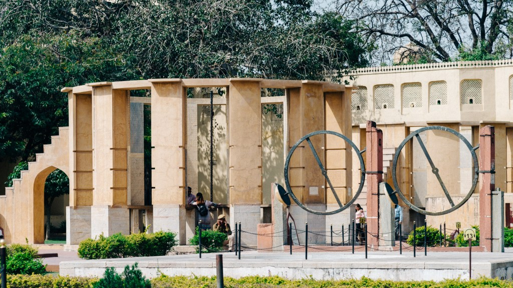 Jantar Mantar, India, Travel Photography, Vin Images