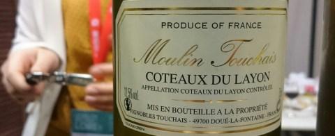 Moulin Touchais back label