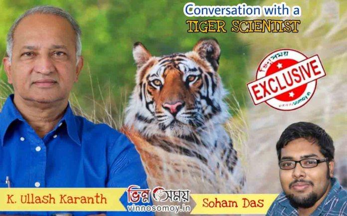 an exclusive interview of k ullas karanth by soham das