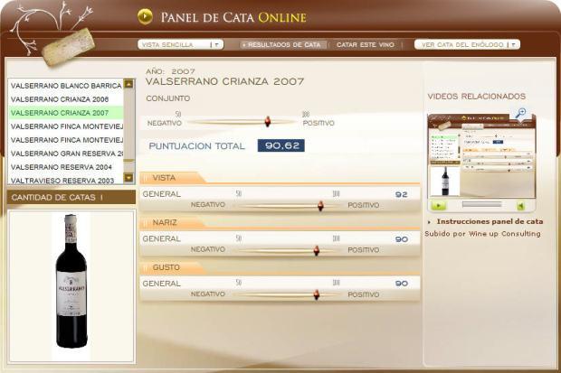 CATA VALSERRANO CRIANZA 2007