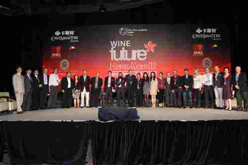 WINEFUTURE