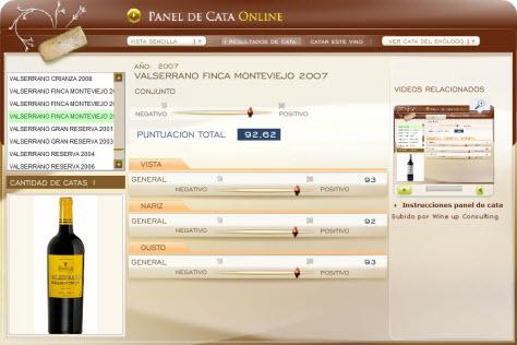VALSERRANO FINCA MONTEVIEJO 2007 - 92.62 PUNTOS EN WWW.ECATAS.COM POR JOAQUIN PARRA WINE UP