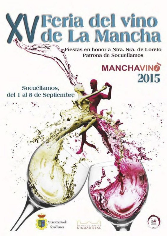 cartel manchavino