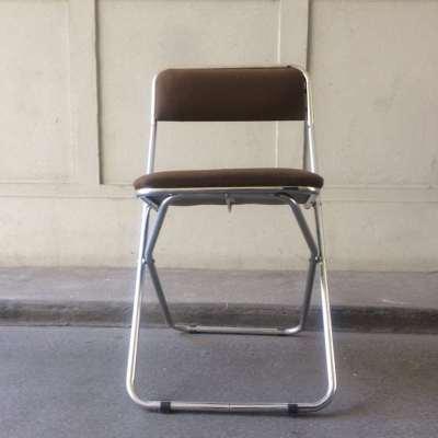 Chaise pliante vintage années 70