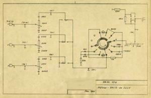 The Vintage Hofner Website  Fact Files