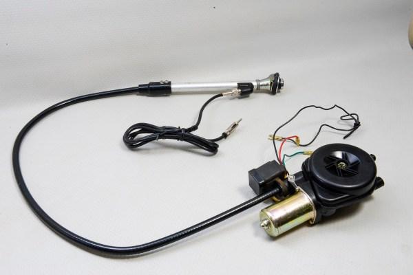 Jaguar DAC4090 - XJ6/XJ12 Series 3 Antenna Assembly, NOS