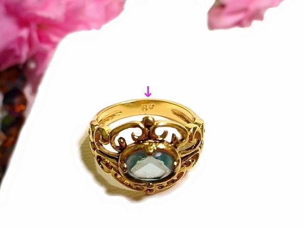 Gemstone Rings Blue Tourmaline Brazilian Amethyst