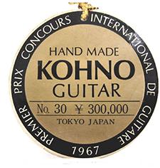 1976 Kohno price tag