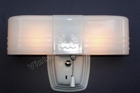 Frosted Glass Ceiling Light Shade Cover G Vintage Art Deco Round Embossed