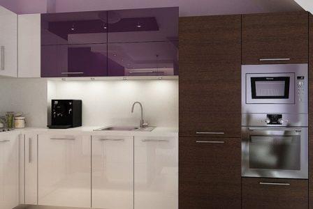 Cozinha pequena moderna.