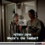Classic Israeli Porn Clip from 1970s – Funny Moments