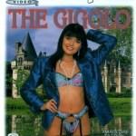 Private Film 27 . The Gimovelo