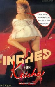 Inches for Keisha (1988) (USA) [Vintage Porn Movie] [Watch and Download]