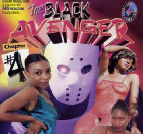 Black Avenger 4 (1997) (US)