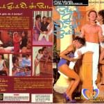 Black Girls Do It Better (1986) (English) [HQ] [Watch & Download]