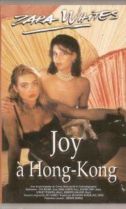 Joy A Hong Kong (1992) (FR) (Softcore) [Download]