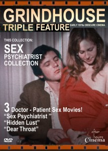 Hidden Lust (1973) (USA) [Download]