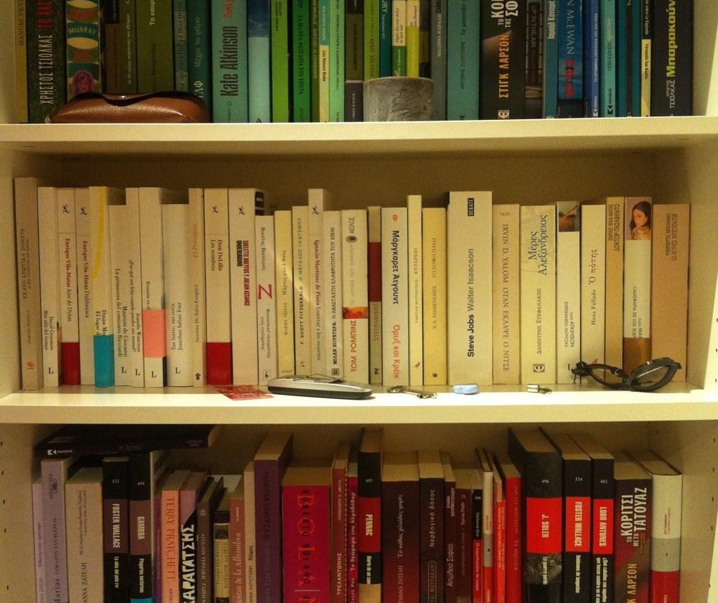 Βιβλιοστόχοι