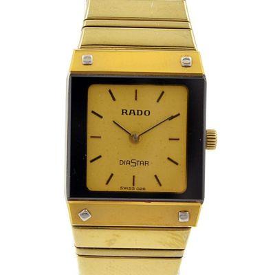 Vintage Rado Diastar Gold Plated Quartz Ladies Watch square