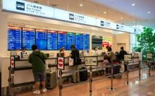 Bus ticket sales counter, Haneda Airport