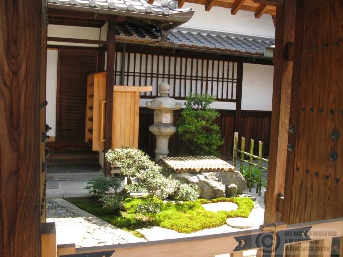 Garden near Arashimaya station