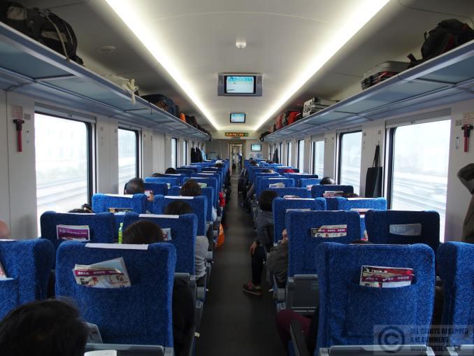 On board the Hong Kong - Guangzhou train