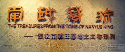 2016-07-16 Guangzhou, China