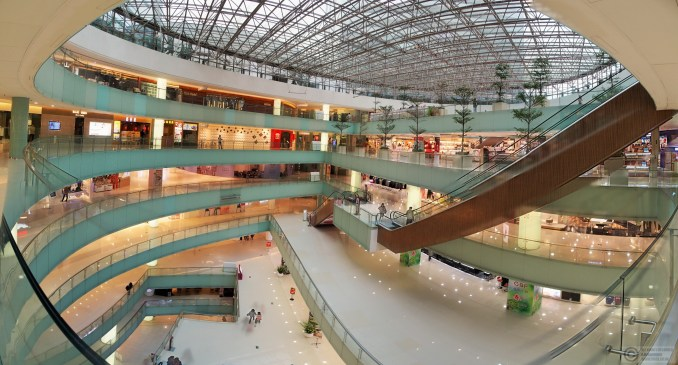 GT Land Plaza - a shopping mall in the new financial distrrict.