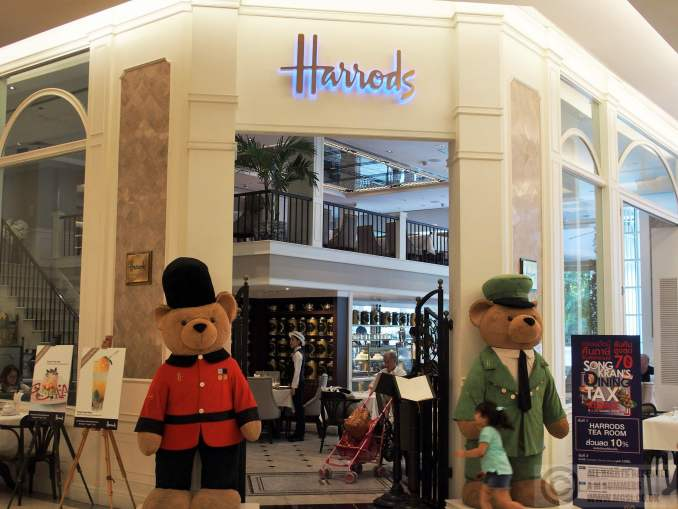 Harrods' Bangkok branch in Siam Paragon