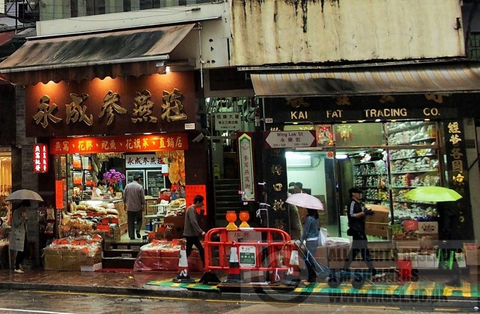 Dried food shops in Sheung Wan