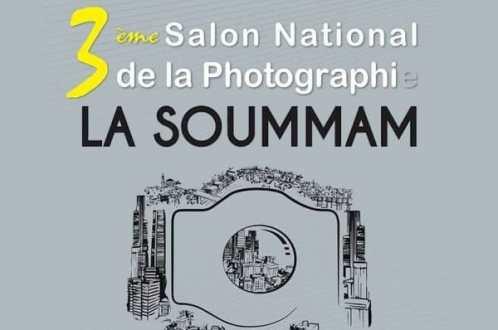 salon national photo soummam 2017