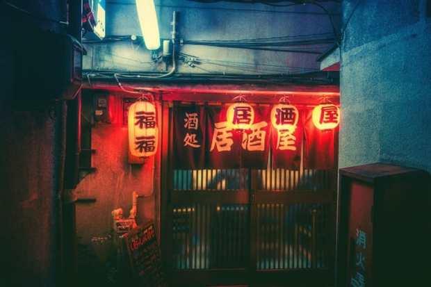 Masashi Wakui Japon photographie 7