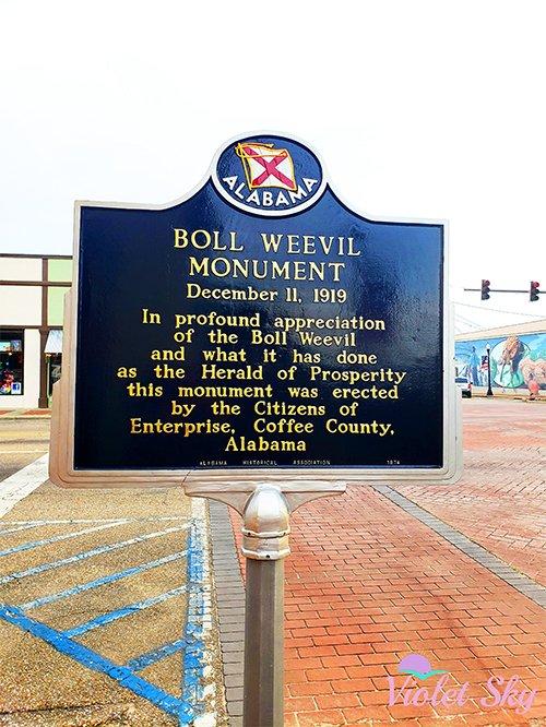 Boll Weevil Monument, Enterprise, Alabama (Photo Credit: Violet Sky)