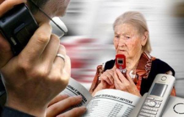 И през тази седмица продължават опитите за телефонни измами на територията на Велинград