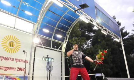 Класически концерт в деня на славянската вечер (снимки)